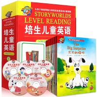 培生儿童英语分级阅读Level1 全套20册40张单词卡5张光盘 幼儿英语入门教材书籍 儿童英语读物绘本教材故事书籍3