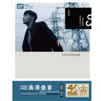 正版高清4K汽车载DVD 李荣浩全新歌曲专辑MV卡拉ok非CD唱片碟光盘