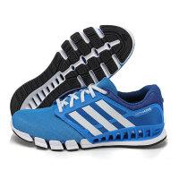 adidas阿迪达斯男鞋跑步鞋2016新款CLIMA COOL清风运动鞋AQ4688