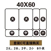 抽屉收纳盒套装隔板透明塑料自由组合分类餐具整理厨房分隔盒 套装C 8个装咖啡色