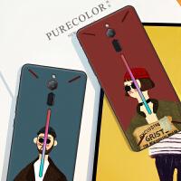 努比亚红魔mars游戏手机壳努比亚红魔Mars保护套红魔二代电竞手机壳全包软硅胶防摔软壳2情侣男女外