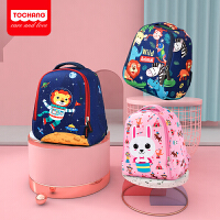 幼儿园书包男孩儿童背包宝宝1-3-5岁小书包女童可爱防走失双肩包
