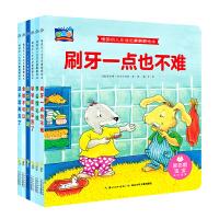 德国幼儿生活启蒙翻翻绘本(全6册)