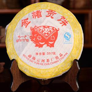 【7片一起拍】2007年金猪贡饼云河普洱茶七子饼茶 357克/片