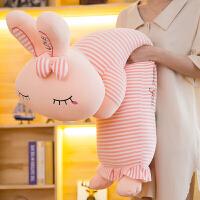 儿童可爱兔子毛绒玩具公仔睡觉抱枕 长条枕头女孩布娃娃玩偶生日礼物