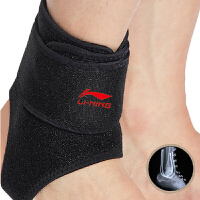 LINING李宁 运动护具 运动护踝护具 加压开放式护踝AQAH184