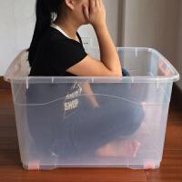 透明滑轮塑料整理箱 特大号储物收纳箱子加厚加盖衣服玩具收纳盒