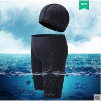 游泳裤简约男士五分速干泳衣宽松温泉防尴尬耐穿透气泳装装备泳裤泳帽
