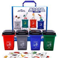 脑力大作战垃圾分类游戏道具幼儿男女孩早教桌面垃圾桶类玩具 垃圾分类游戏(手提礼盒装)