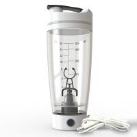 奶昔杯摇摇杯健身运动水杯蛋白粉摇杯自动电动搅拌杯带刻度 (USB充电款)概念白