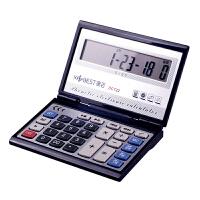 学生考试迷你计算机翻盖折叠财务办公多功能便携语音小计算器包邮