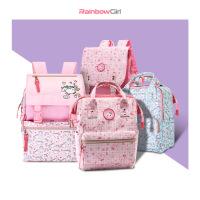 小学生书包女孩1-3-6年级粉色翻盖双肩包印花学院风手提背包