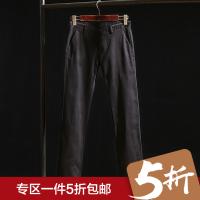 D.男装 2017冬装新款韩版直筒微弹长裤百搭显瘦折扣男士休闲裤