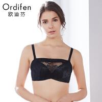 【尾品汇】欧迪芬抹胸文胸Ordifen舒适透气内衣聚拢调整抹胸式文胸XB7629