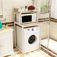洗衣机置物架滚筒洗衣机架子落地阳台储物架卫生间架子浴室收纳架