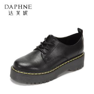 【9.20达芙妮超品2件2折】Daphne/达芙妮秋季复古圆头 系带军旅风小皮鞋牛津鞋女--