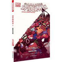 神奇蜘蛛侠2:蜘蛛宇宙 序曲(漫威超级英雄,蜘蛛侠电影同步剧情)