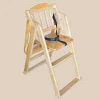 御目 餐椅 家用多功能可折叠便携式0-4岁儿童实木餐桌椅免安装婴儿吃饭椅子宝宝座椅酒店餐椅bb凳防侧翻满额减限时抢礼品