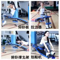 可折叠划船机家用多功能仰卧板室内健身男女运动锻炼器材 蓝色