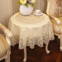 圆桌桌布PVC防水防烫防油免洗餐桌垫方形台布圆形桌布塑料茶几布