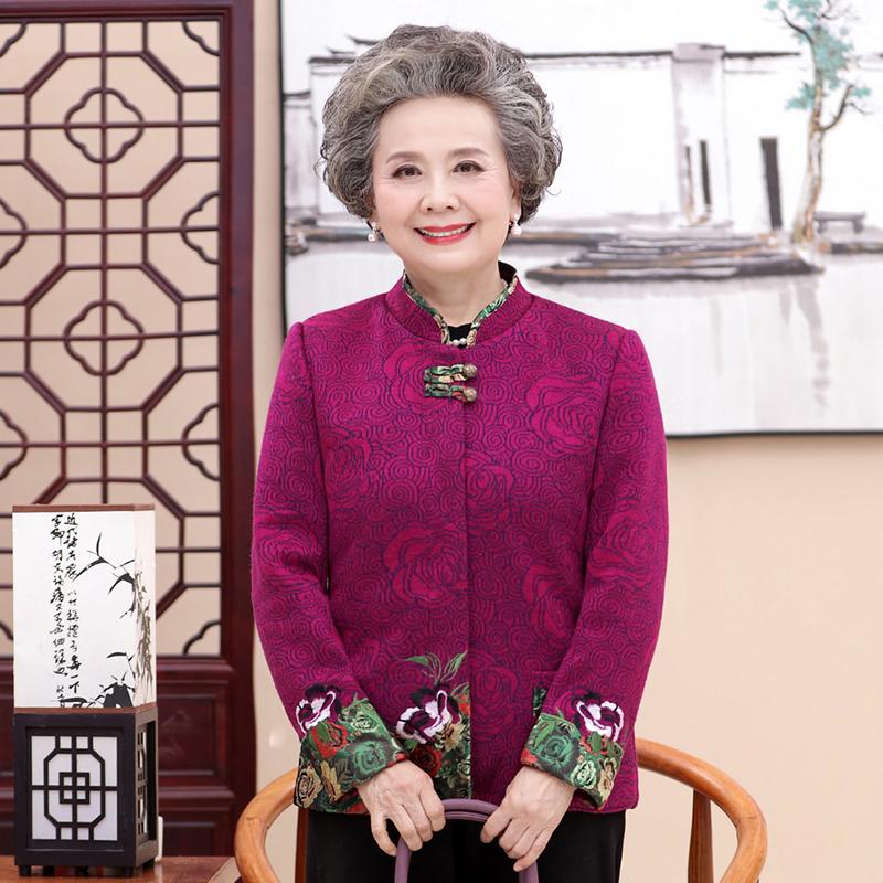 中老年女装春装外套奶奶装60-70-80岁老年人衣服女上衣妈妈装薄款 发货周期:一般在付款后2-90天左右发货,具体发货时间请以与客服协商的时间为准