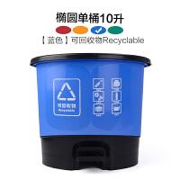 分类垃圾桶干湿分离家用厨房厨余厕所防臭带盖踩脚大号四色垃圾筒