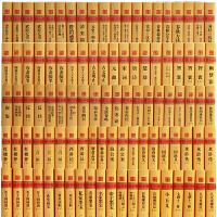 中国古典名著百部 精装全100册 含三言二拍 四大名著 中国十大名著青少年版 中国名著经典速读 典藏系列 中国文学经典名