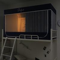 学生宿舍蚊帐床帘遮光一体式寝室单人上铺下铺带支架全封闭拉链款