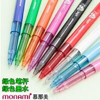 韩国monami/慕娜美02096-04中性笔0.38mm LOVE PET 大方杆中性笔 绿色办公商务笔杆时尚简约学生书写工具签字笔 当当自营