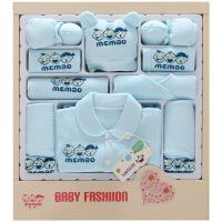 班杰威尔 秋冬加厚纯棉新生儿礼盒精梳棉婴儿衣服满月宝宝礼盒母婴用品 加厚萌堡