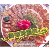 美味腌腊肉自己做VCD( 货号:2000012304194)