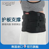 护腰带老人腰椎盘突出护腰板男士女士四季腰痛腰围腰托