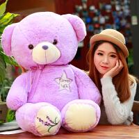 薰衣草毛绒玩具可爱熊送女友圣诞节礼物小熊布娃娃抱抱熊玩偶