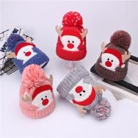 婴儿帽子秋冬男女宝宝圣诞帽加绒毛线帽圣诞节礼物圣诞老人针织帽