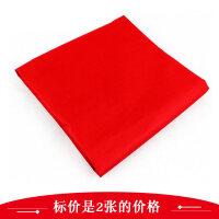 婚庆用品结婚红纸大张喜庆红纸宣传纸婚礼压井盖剪纸朱红纸 抖音 红纸