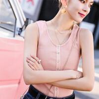 七格格吊带小背心女装短款春装新款韩版修身显瘦性感内搭打底衫上衣