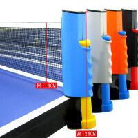 20180329012558036乒乓球网架含网 可伸缩 乒乓网架便携 兵乓球网架套装