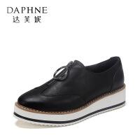 【限时2件2折】Daphne/达芙妮 旗下女鞋春季松糕鞋厚底单鞋英伦学院风系带小皮鞋