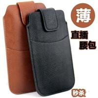 腰间保护套腰包华为MateS袋子皮套畅享5S挂包手机包竖栓穿皮带男