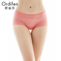 【2件3折到手价约:38】欧迪芬女式内裤无痕 女士平角内裤XK6520