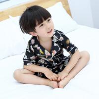 儿童睡衣夏天男童家居服春秋薄款长袖空调服中小童3夏季7岁男孩