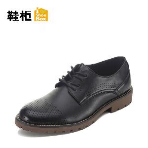 【达芙妮超品日 2件3折】达芙妮旗下鞋柜时尚休闲皮鞋系带商务男单鞋