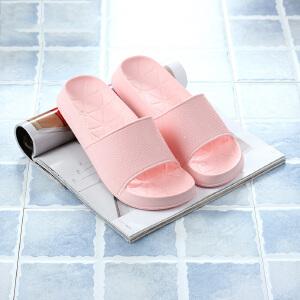 当当优品 家居轻简浴室拖鞋 轻便软底洗澡凉拖鞋女款 西瓜粉37-38 HM1585