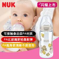 德国NUK PA奶瓶 进口原装 新生婴幼儿 宽口径 硅胶奶嘴 PP升级奶瓶