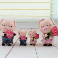 2018创意小猪一家居家装饰品摆设结婚礼物婚房小摆件电视柜卧室内
