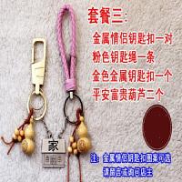 情侣钥匙扣一对创意简约锁匙扣链圈挂件小玩意恋爱表白小礼物实用