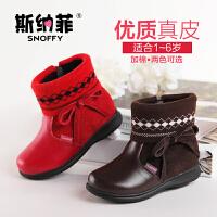 斯纳菲女童鞋宝宝鞋子防滑学步鞋真皮秋冬季1-2棉靴3岁中小童短靴