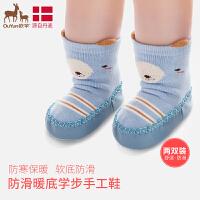 婴儿袜子秋冬款棉地板袜防滑底男女宝宝鞋袜学步软底儿童纯厚保暖