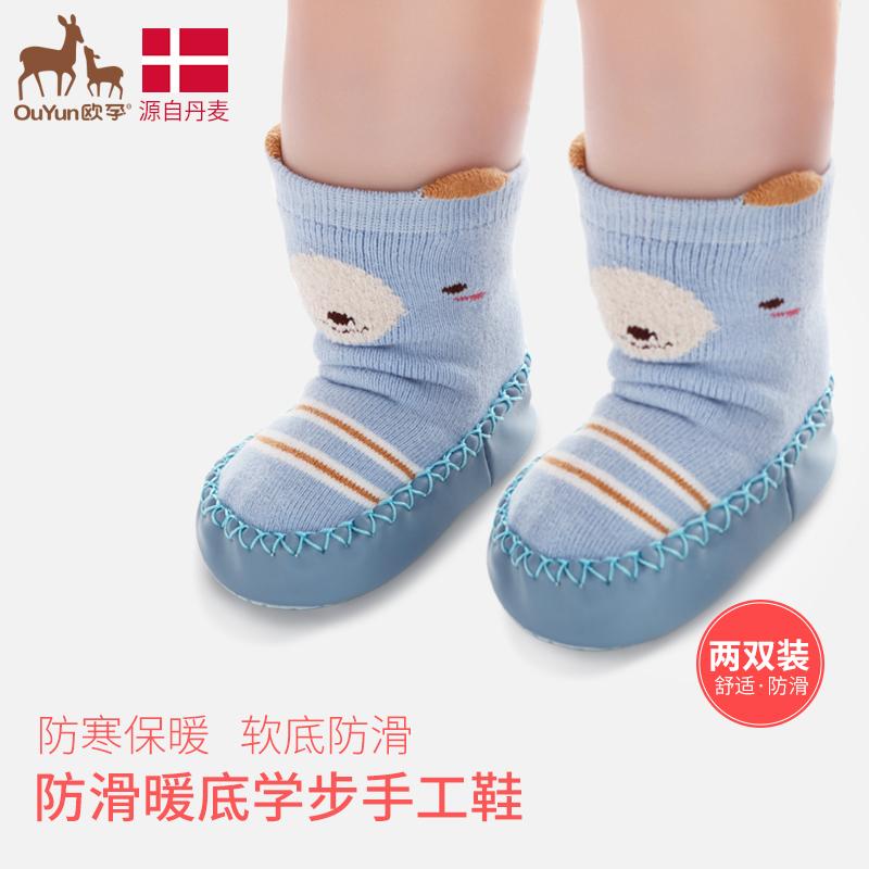 婴儿袜子秋冬款棉地板袜防滑底男女宝宝鞋袜学步软底儿童纯厚保暖两双装 软底防滑