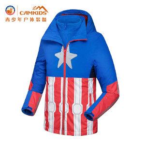 CAMKIDS儿童冲锋衣三合一可拆卸男童外套两件套2017冬中小童